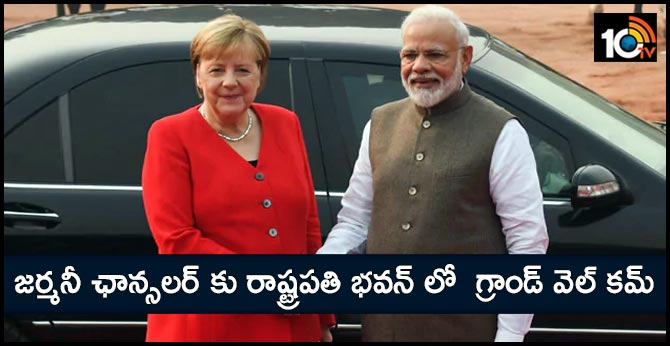 erman Chancellor Angela Merkel was received by Prime Minister Narendra Modi on her arrival at Rashtrapati Bhawan