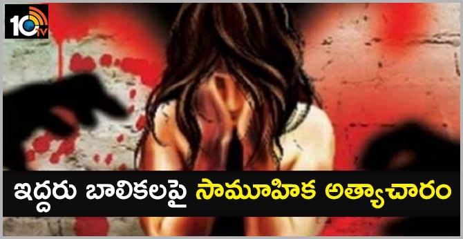 gang rape on two girls in kolkata