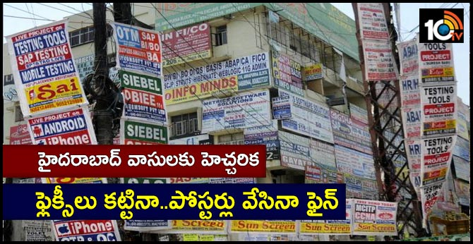 ghmc Implemented fine flexes banners