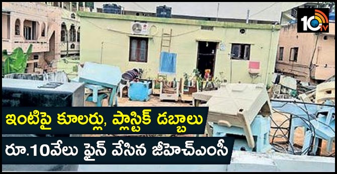 ghmc fine for keeping old items