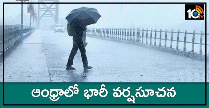 heavy rain in andhra pradesh
