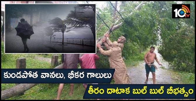 heavy rains, high winds.. bul bul effect