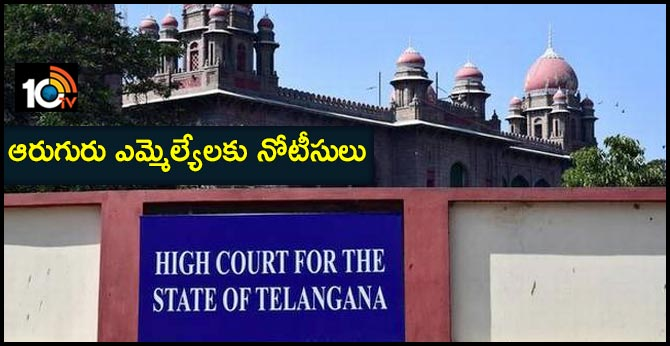 high court Issued Notices to six MLAs