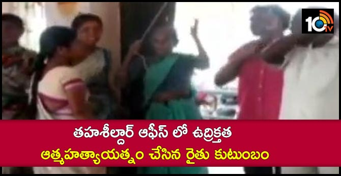 high tension at ramakuppam tahsildar office