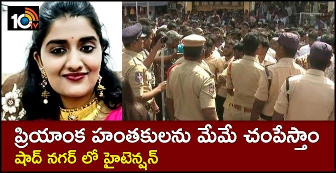 high tension at shad nagar police station