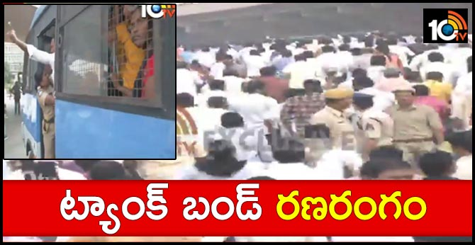 high tension at tankband in hyderabad
