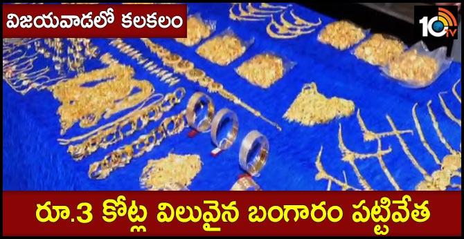 huge gold ornaments seized in vijayawada