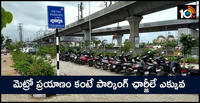 hyderabad Metro Parking Charges Raising Daily