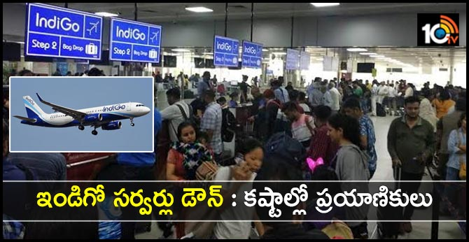 indigo servers down, across net work ,flights delayed