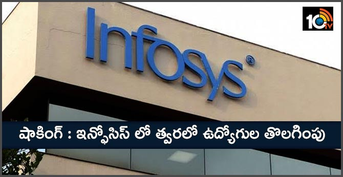 infosys lays off mid, senior lever executives