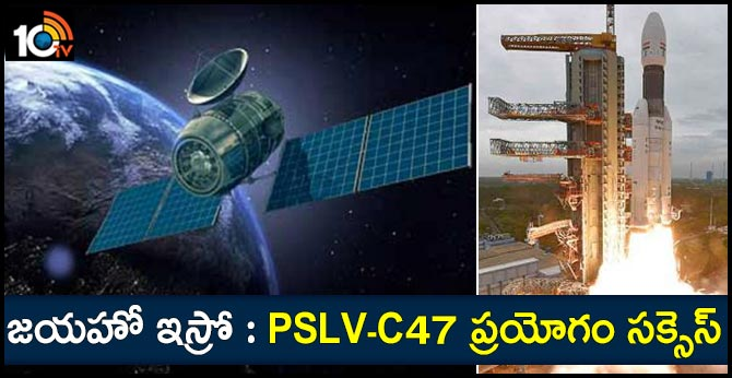 isro another sucess, PSLV-C47 injects cartosat3