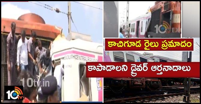 kachiguda rail accident, mmts driver dies