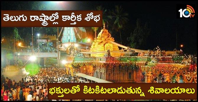karthika shoba in temples
