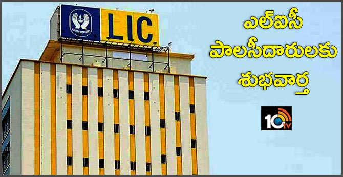 lic allows revival lapsed policy over 2 years