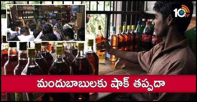 liquor prices to increase