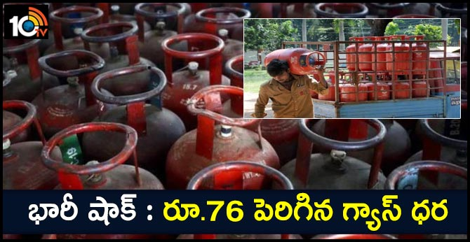 lpg cylinder price november 1st 2019 rate hike per cylinder rs.76 rupes