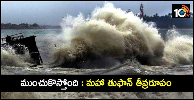 maha cyclone effect