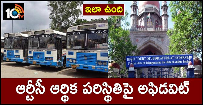 management affidavit filed in high court on RTC status