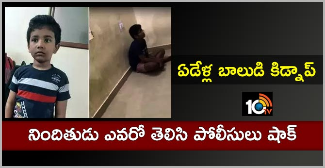 minor kidnaps 7 years old boy