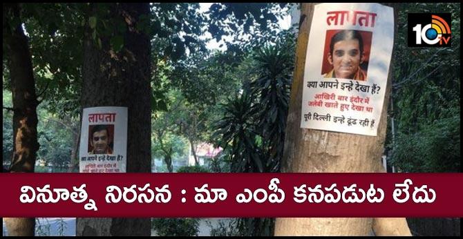 missing posters of gautam gambhir surface in delhi