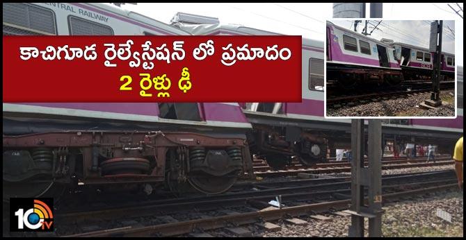 mmts trains accident in kachiguda