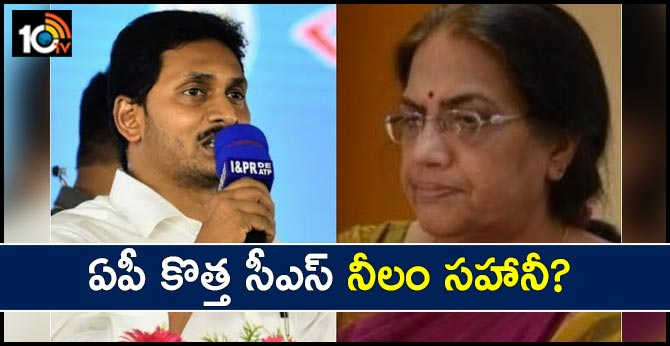 neelam sahani likely to be new cs to ap