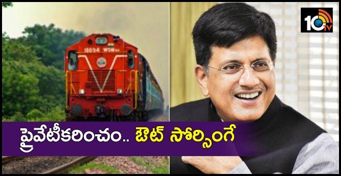 no privatisation railways says Piyush Goyal