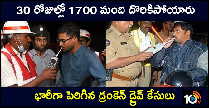 over 1700 caught for drunk driving