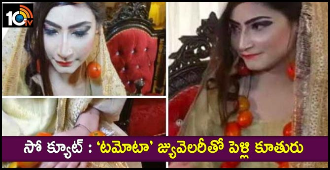 pakistani bride jewellery made of tomato for wedding