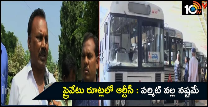 Loss due to permit On TSRTC