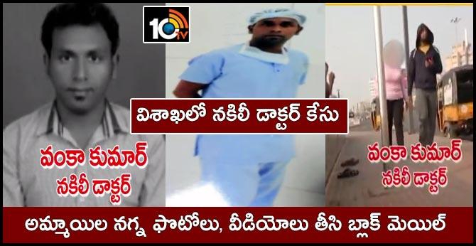 police arrest fake doctor