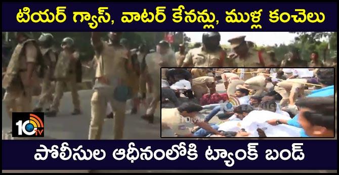 police takes control over tank bund