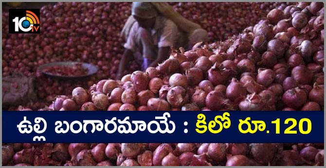 Bhopal: present onions at Rs 80. Price of onions is expected to go up to Rs 120