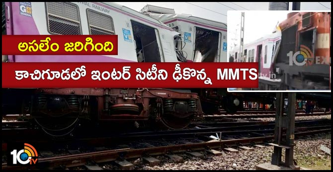reason behind train accident in kachiguda
