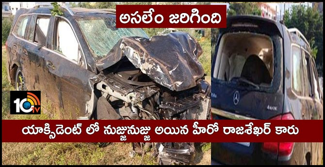 reason behing hero rajasekhar car accident