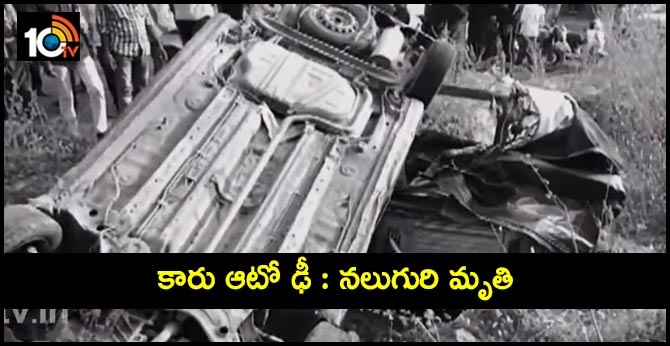 road accident in nizamabad district