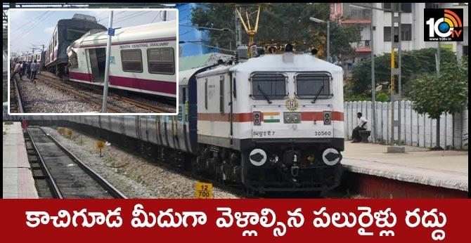 several trains Canceled to pass over Kachiguda