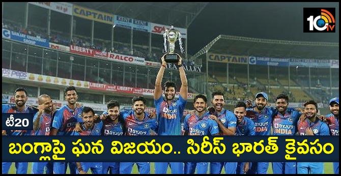 team india won t20 series