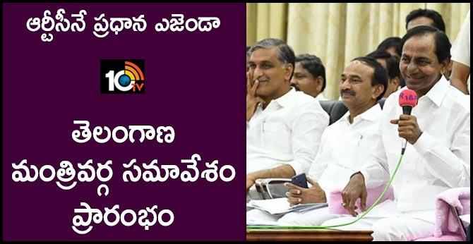 telangana cabinet meeting starts at pragati bhavan