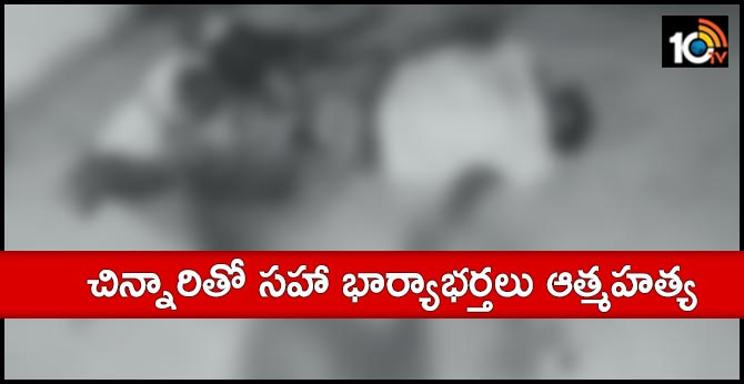 three members of family committed suicide in chittoor district