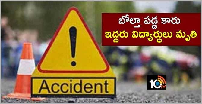 two engineering students died road accident at suryapet