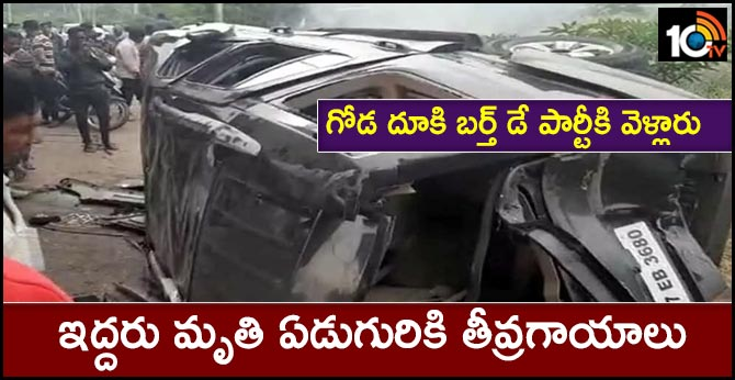 two narayana college students died in road accident at aramghar chowrasta