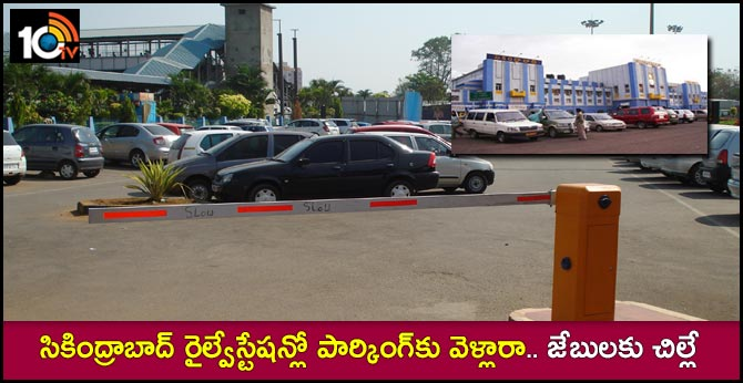 uncontrollable parking fees in secunderabad station