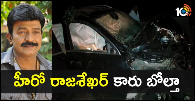 TOLLYWOOD ACTOR RAJASEKHAR MET WITH CAR ACCIDENT