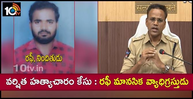 varshita rape case in chittoor district