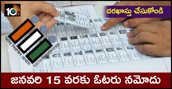 voter registration process till jan 15th