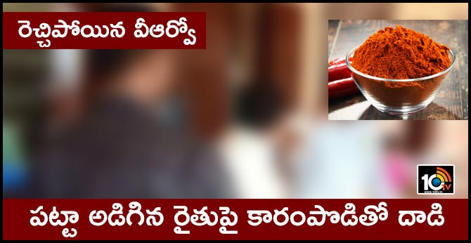 vro attack on women farmer