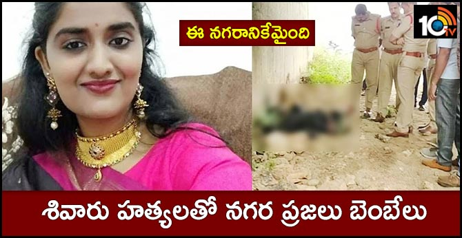 when will hyderabad become safe for women ?