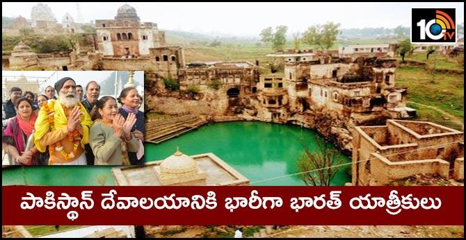 100 indian pilgrims to visit pakistan Katas raj temple this week