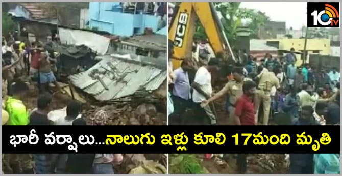 17 including 11 women, three children killed in Coimbatore house collapse